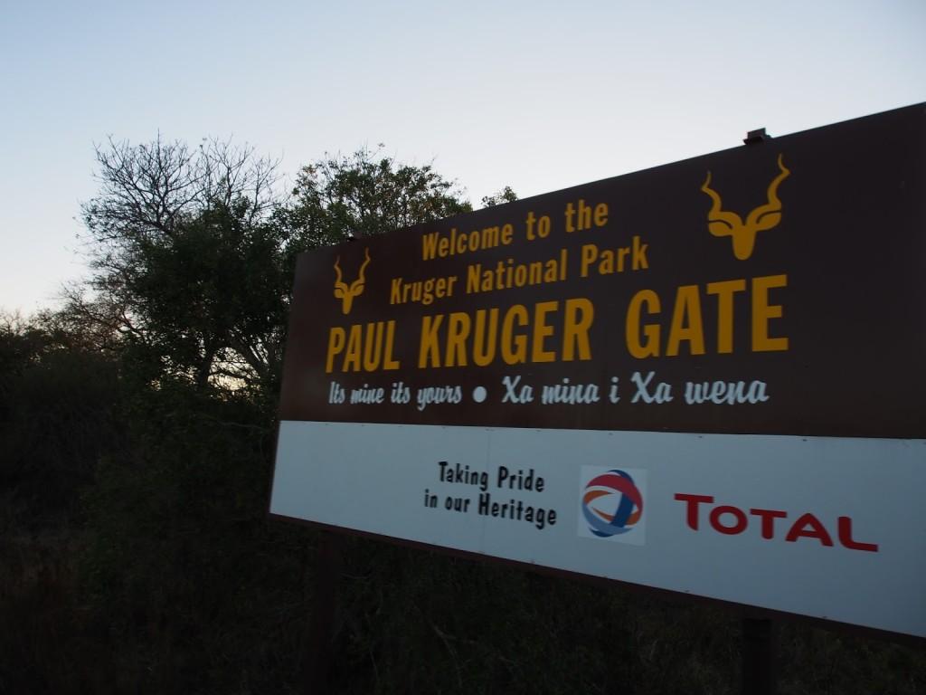 Kruger Park gate