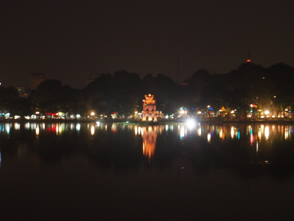 View of lake with turtle pagoda from the temple.