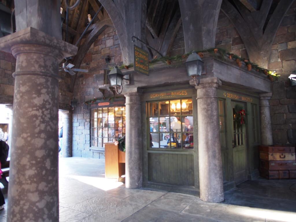 Shops in Harry Porter segment.