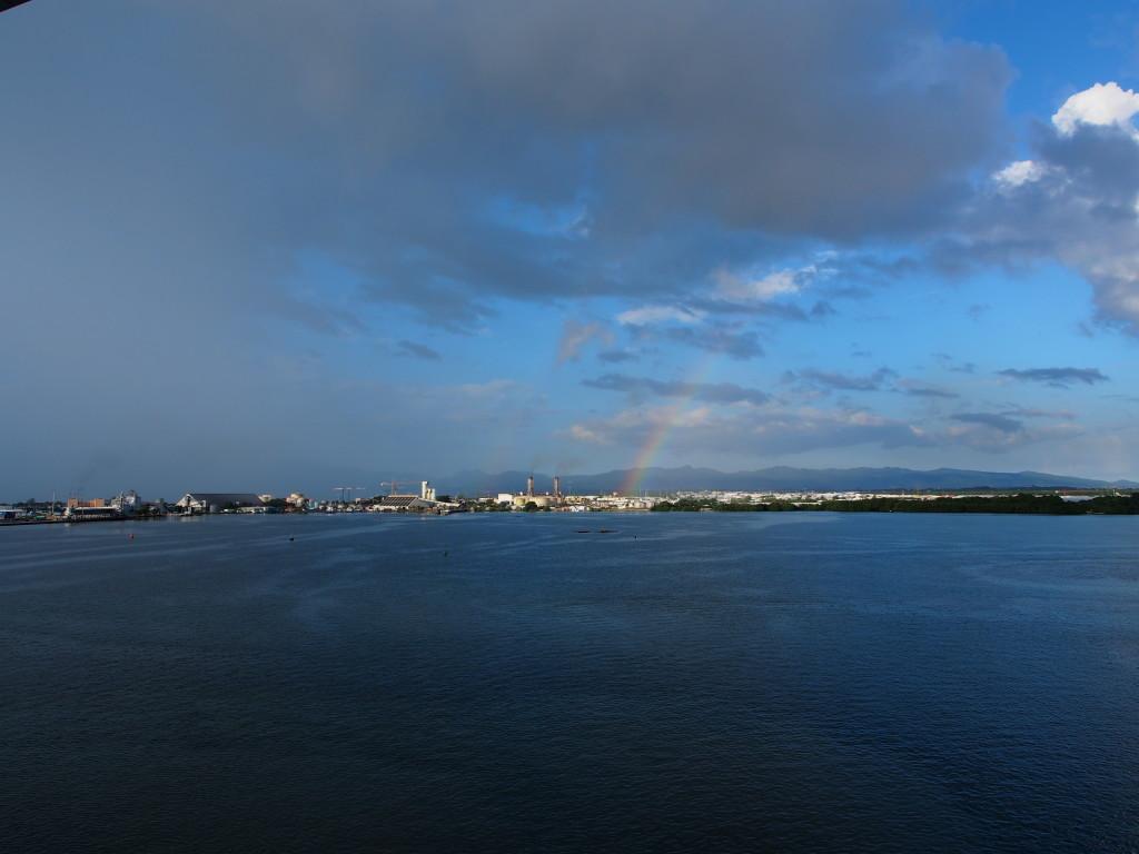 Rainbow welcome.