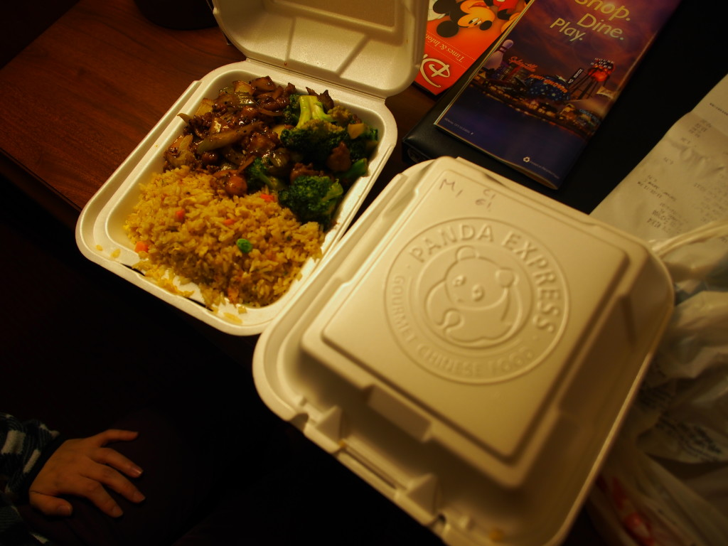 Packed Chinese dinner.