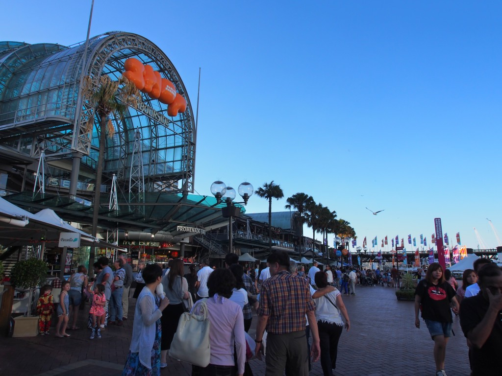 Mall at Darling Harbour.