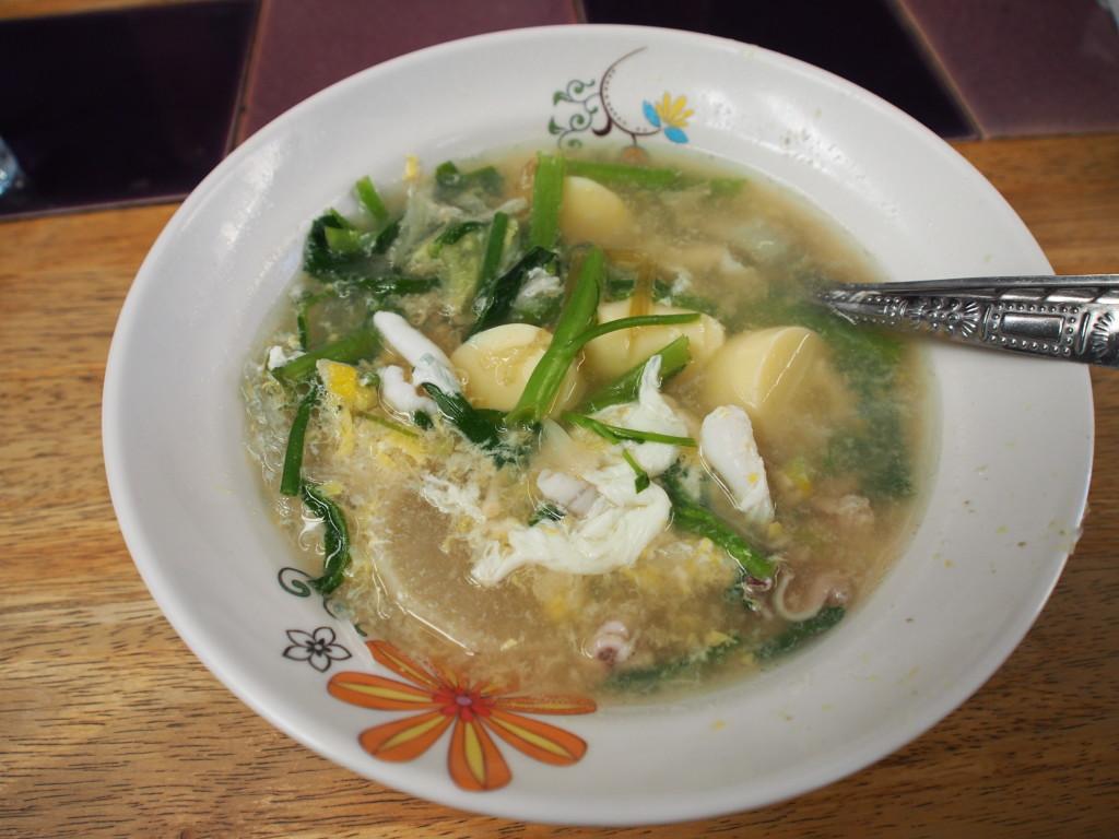 Soup based noodles.