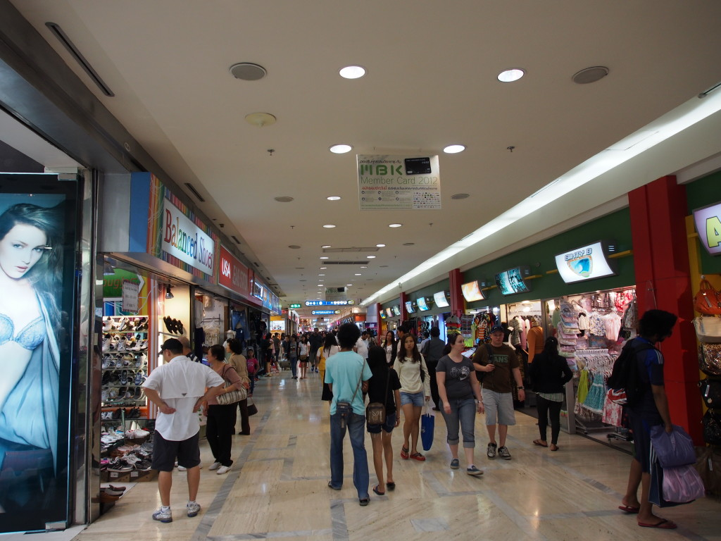 Shops within MBK.