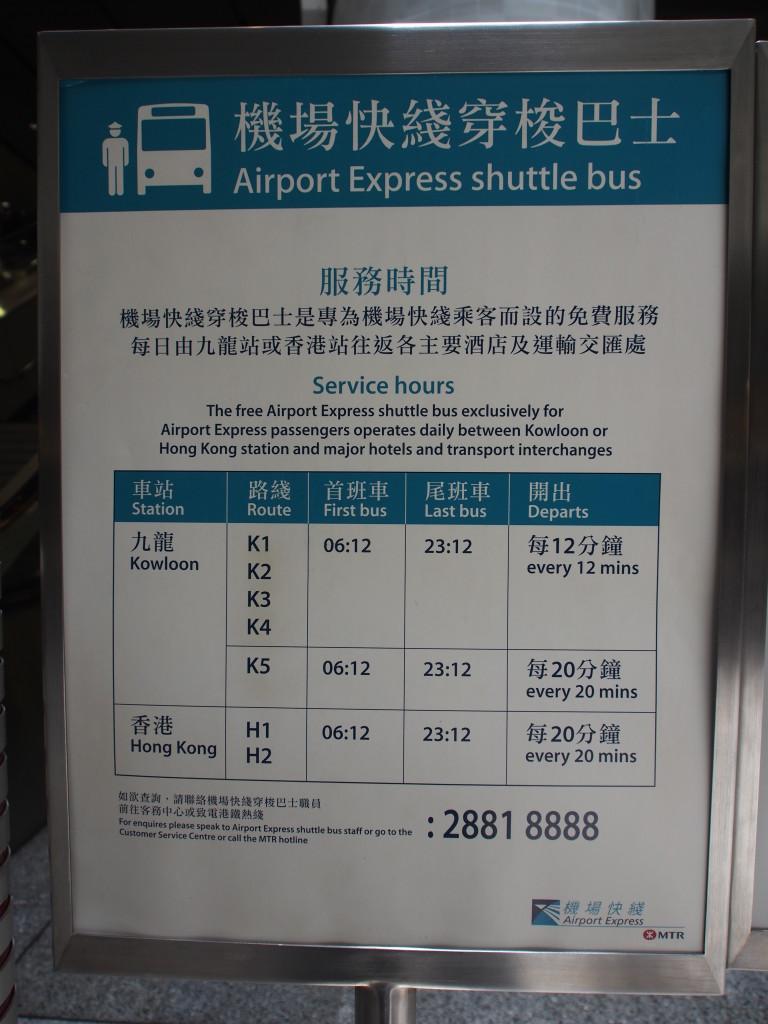Shuttle bus timing