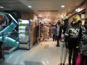 Inside Argyle shopping mall.