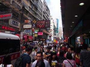 Super crowded.