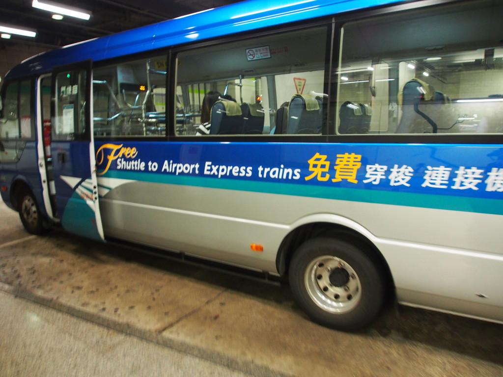 Airport Express shuttle bus