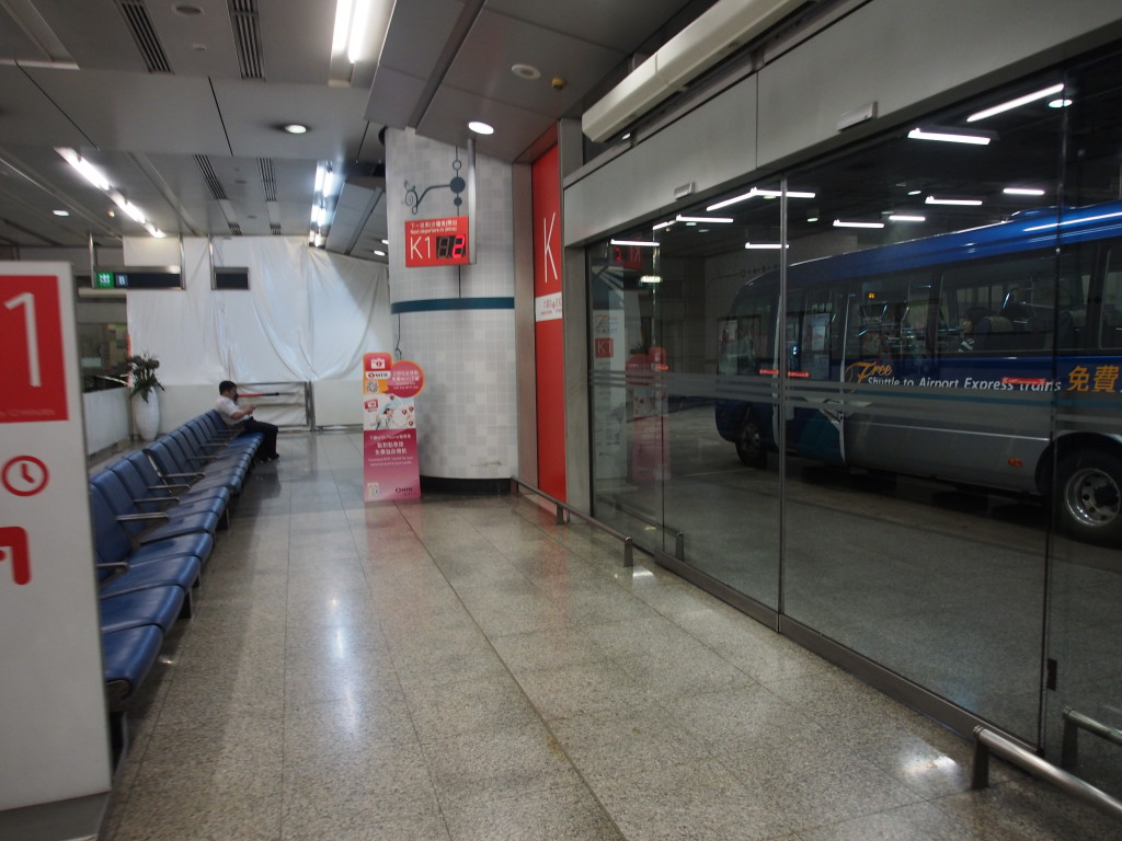 Waiting area for the bus