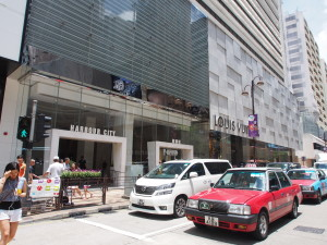 Harbour City shopping mall.