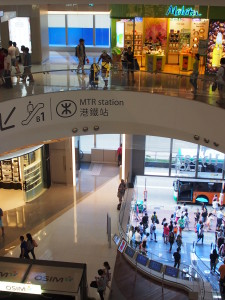 Inside Hysan Place