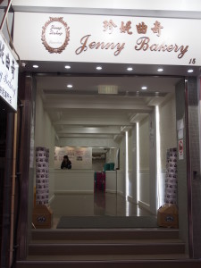 Jenny bakery store, just when it opened in the morning.