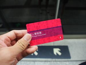 MTR single trip ticket