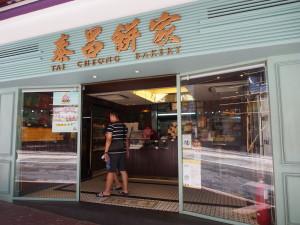 Tai Cheong Bakery.