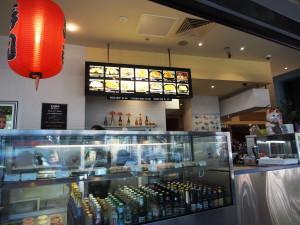 Ginga restaurant.