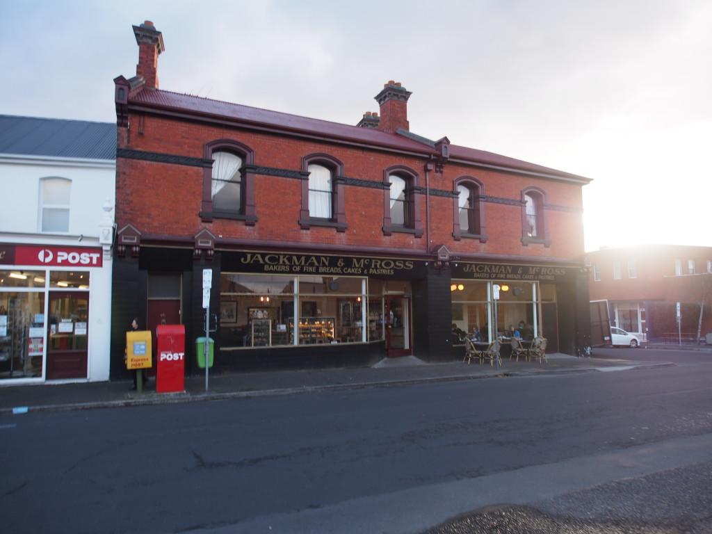 Jackman and McRoss cafe.
