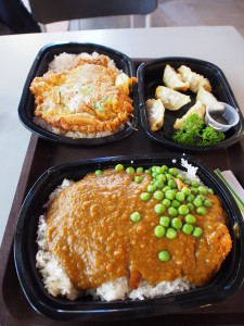 Lunch - Katsu Don and Curry rice.