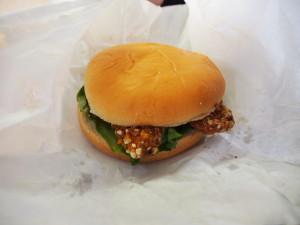Sweet chili burger.