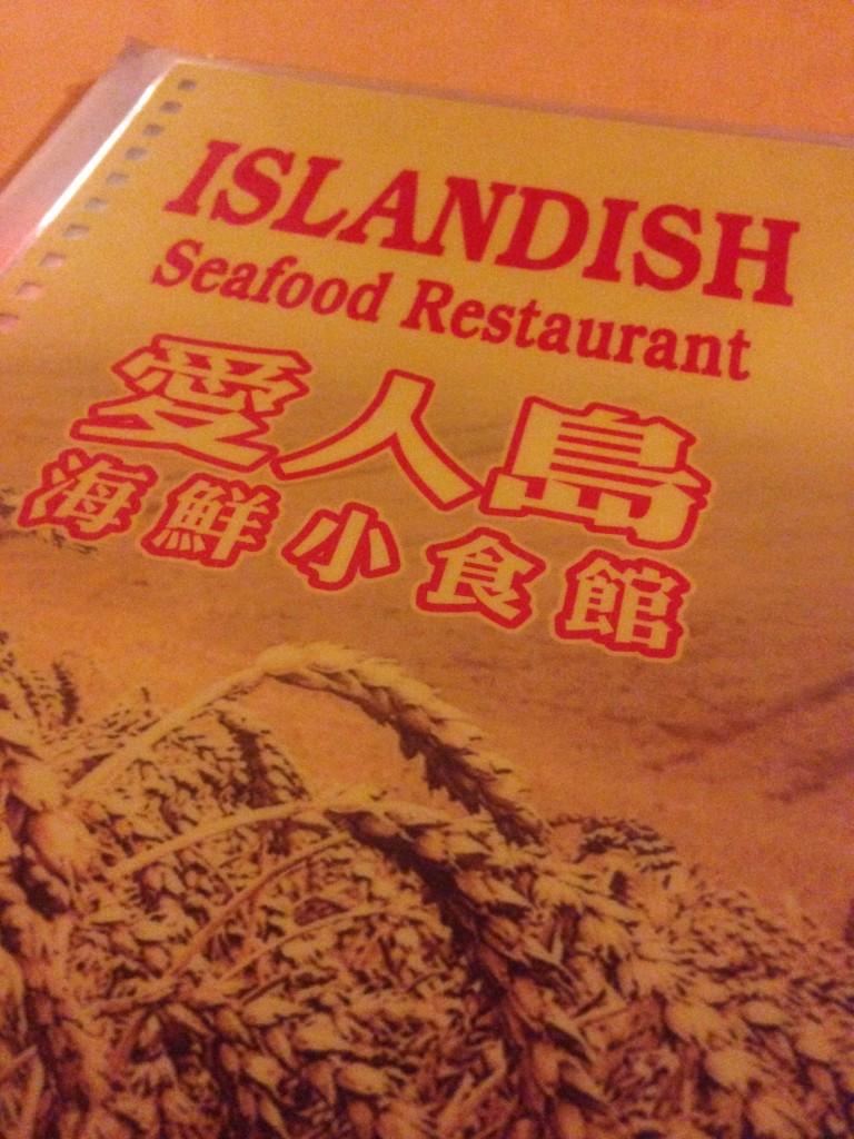 Islandish restaurant menu.