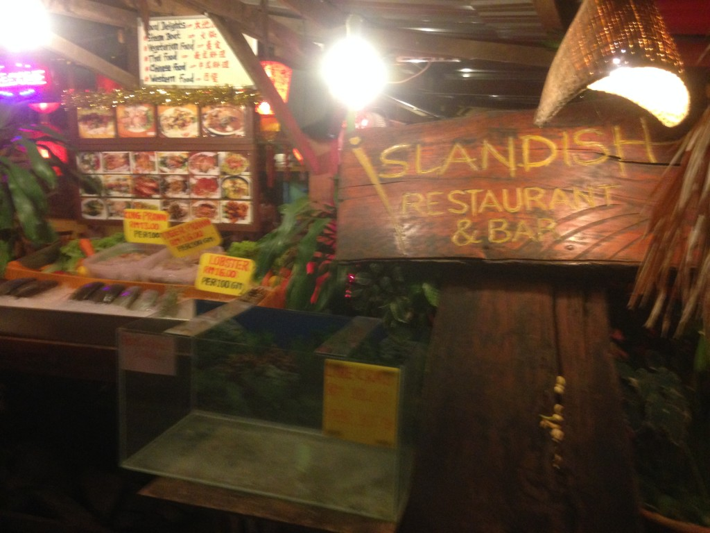Islandish restaurant entrance.