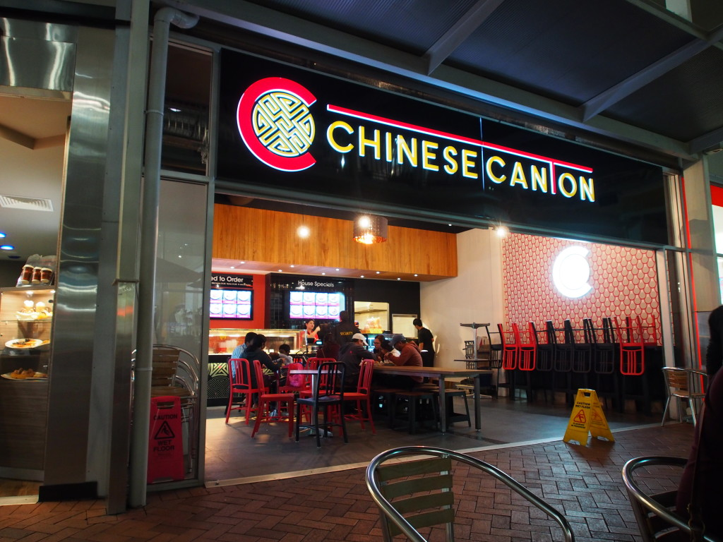 Chinese Canton selling mixed rice and Thai cuisine.