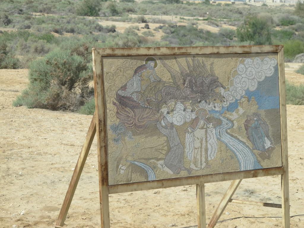 Mosaic showing the ascension of Elijah in a chariot of fire, at Elijah hill, covered by the tour.
