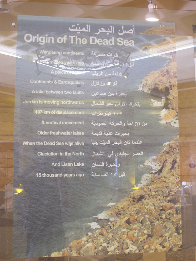 A historical introduction on how the Dead Sea was formed.