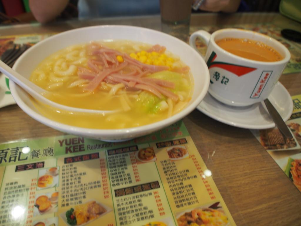 Ham and macaroni with HK milk tea.