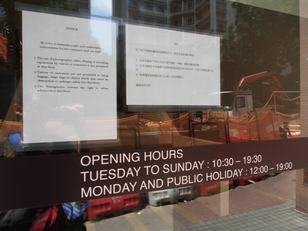 Prada opening hours.