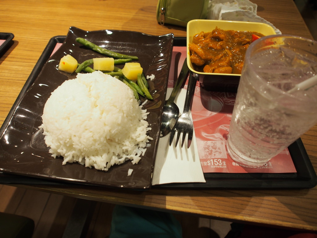 Curry chicken rice.