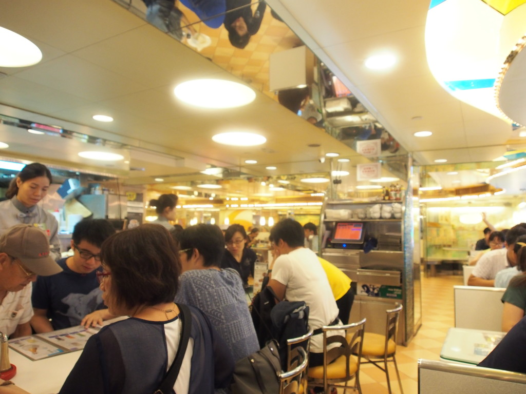 Full during lunch time on the 2nd floor.