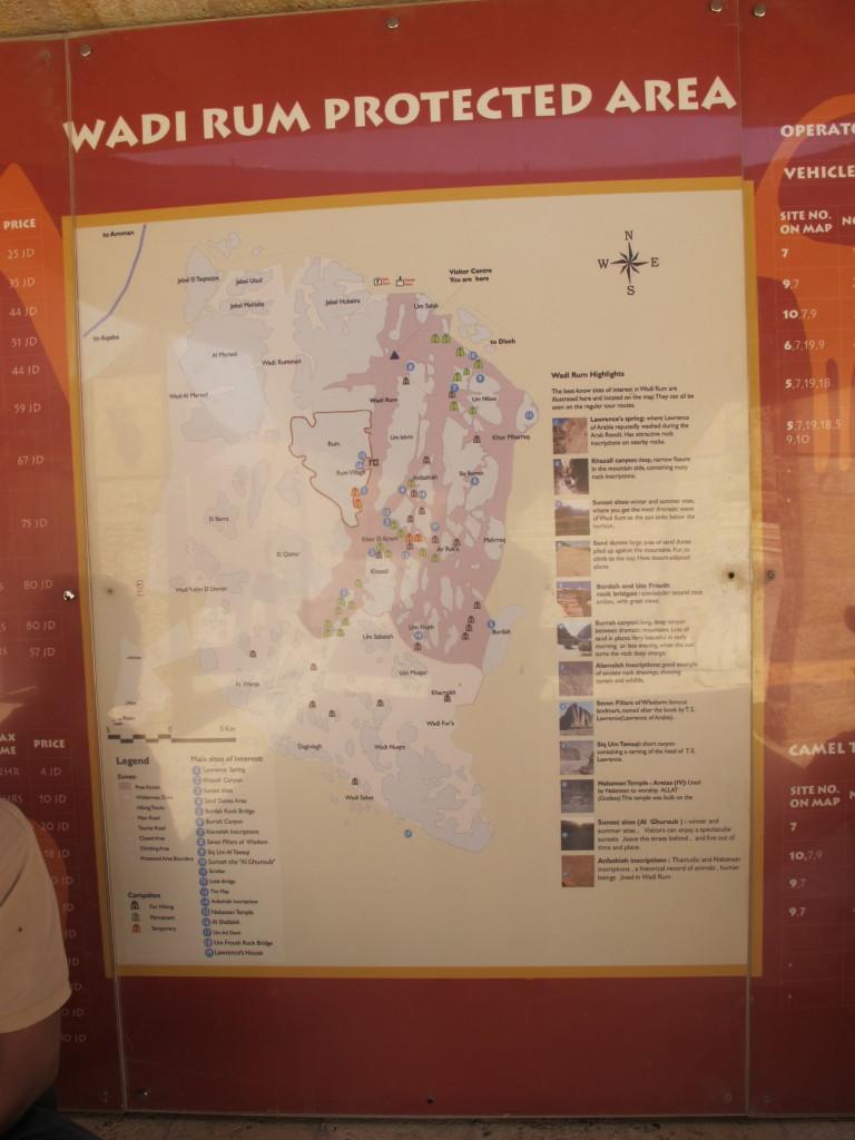 Map of Wadi Rum.