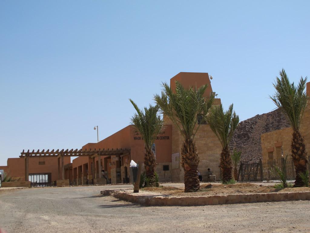 Wadi Rum visitor's center.