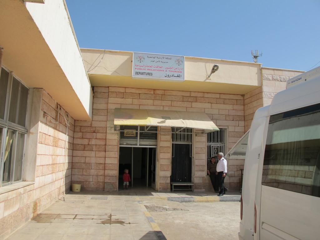Immigrations at Jordan side.