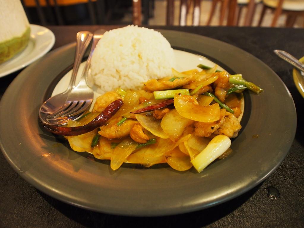 Cashew chicken rice.
