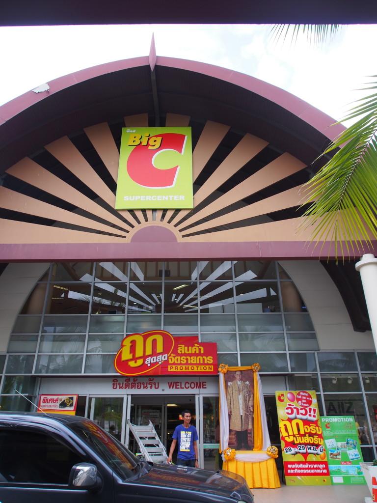 Big C supermarket.