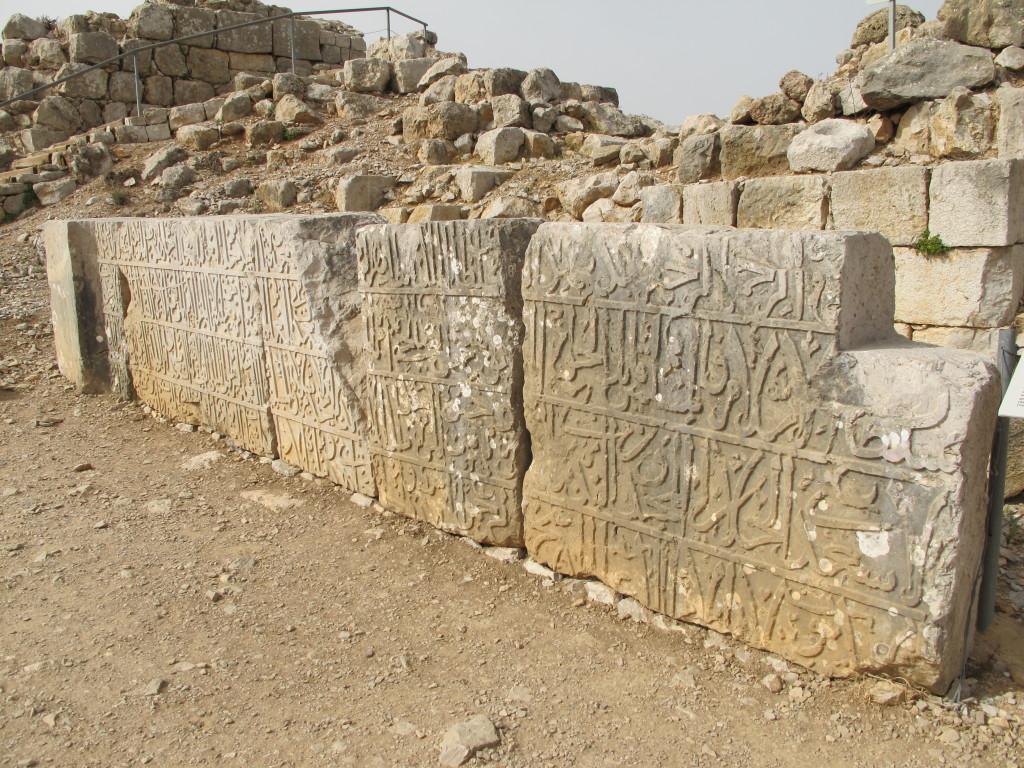 Inscriptions from 1275 still visible.