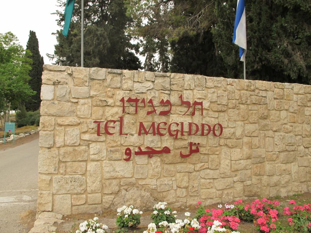 Tel Megiddo.