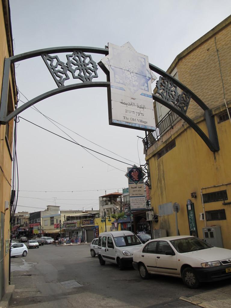 Old Druze village.