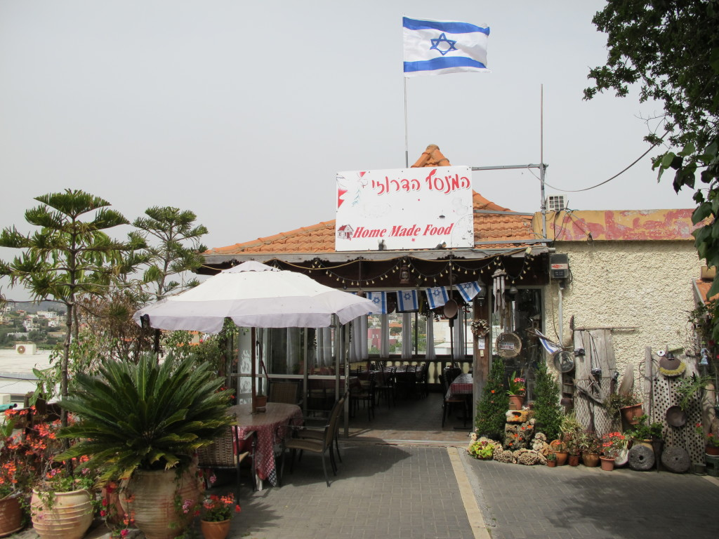 Lunch place at the Druze village.