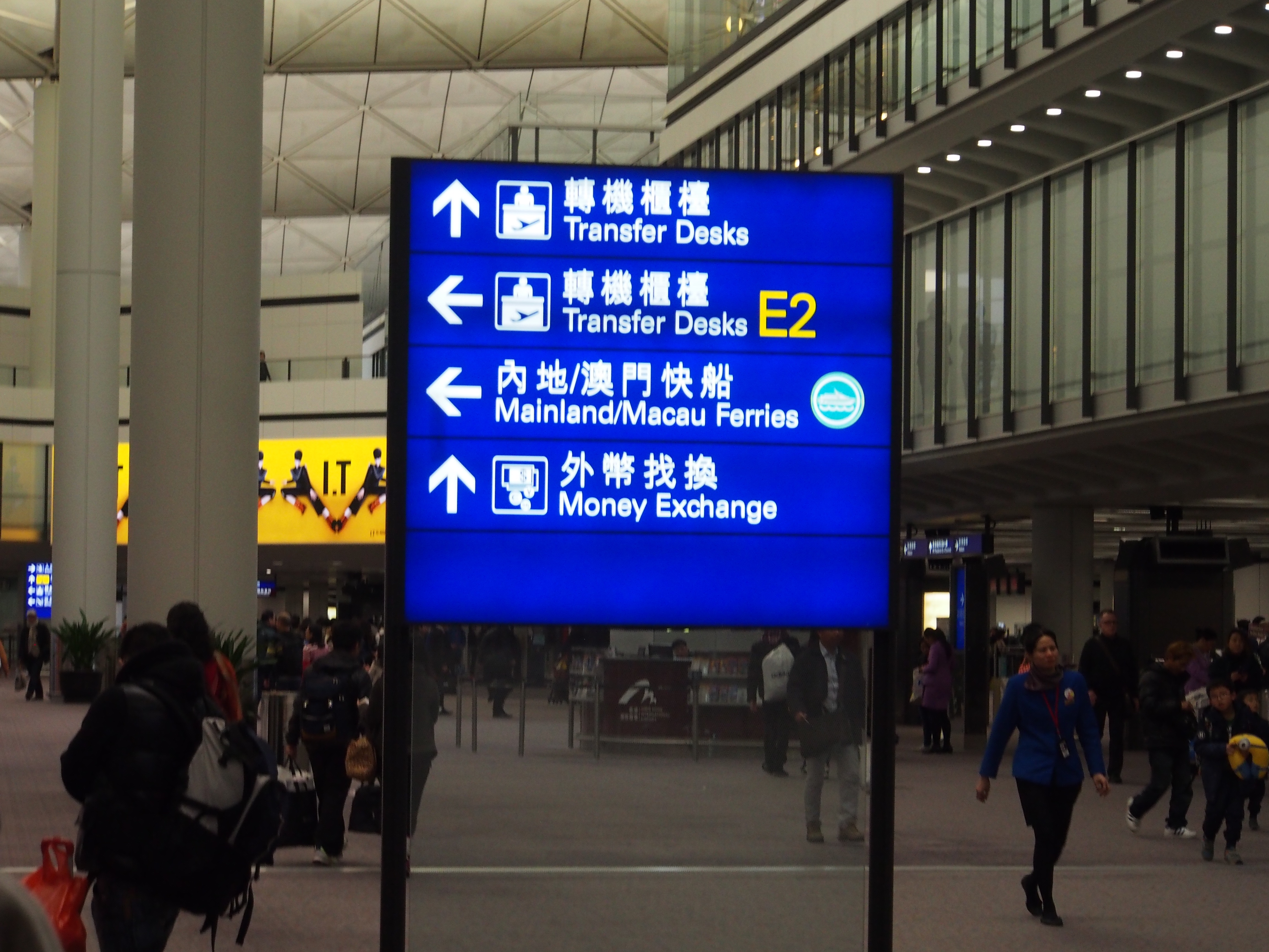 Macau 2016 Day 1 Arrival In Bypassing Hong Kong Escapes Tiket Cotaijet Ferry Round Trip Hongkong Directions For Transfer To