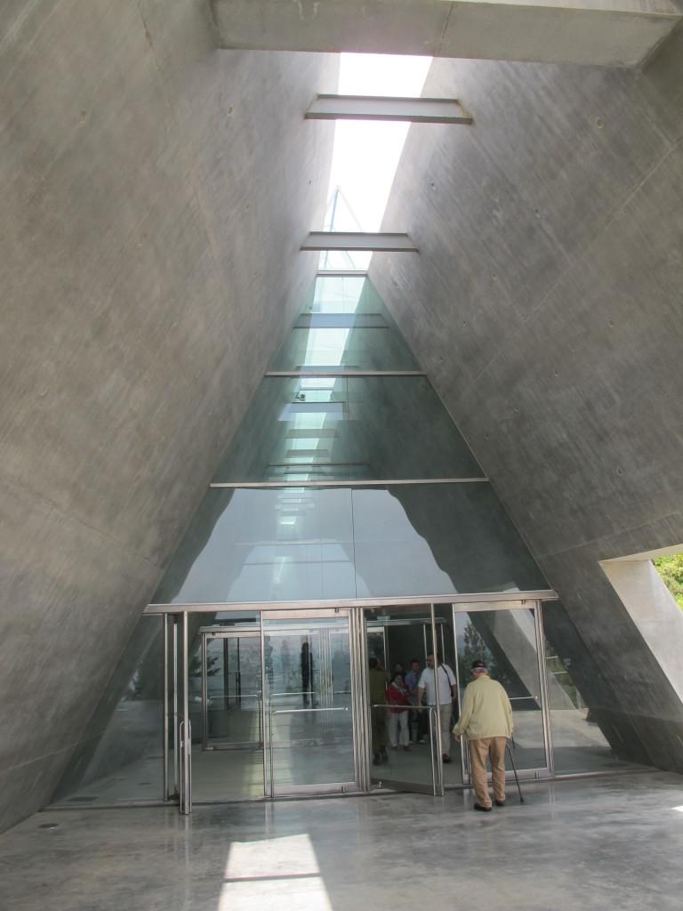 Yad Vashem museum.