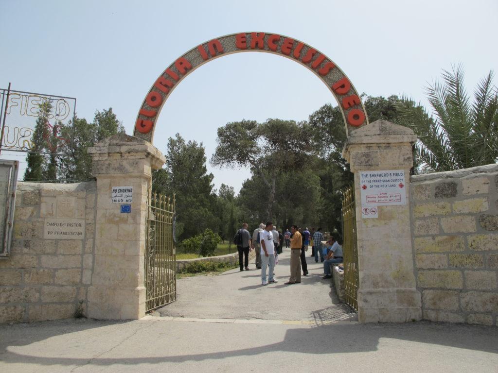 Entrance to the Shepherd's fields.