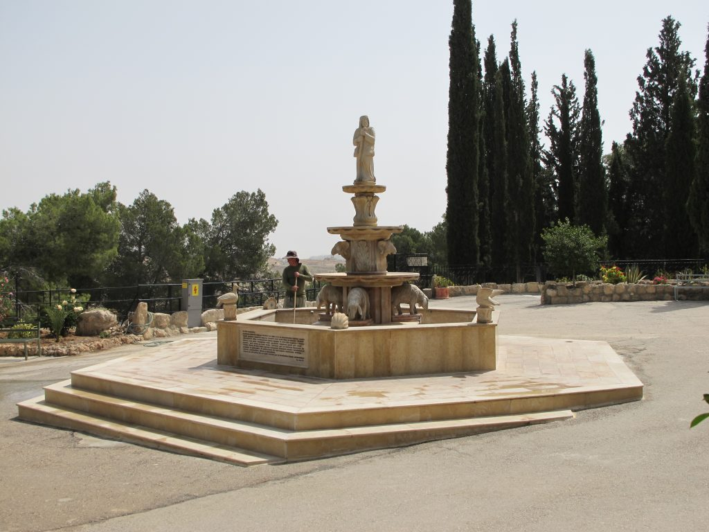 Fountain at the Shepherd's field.
