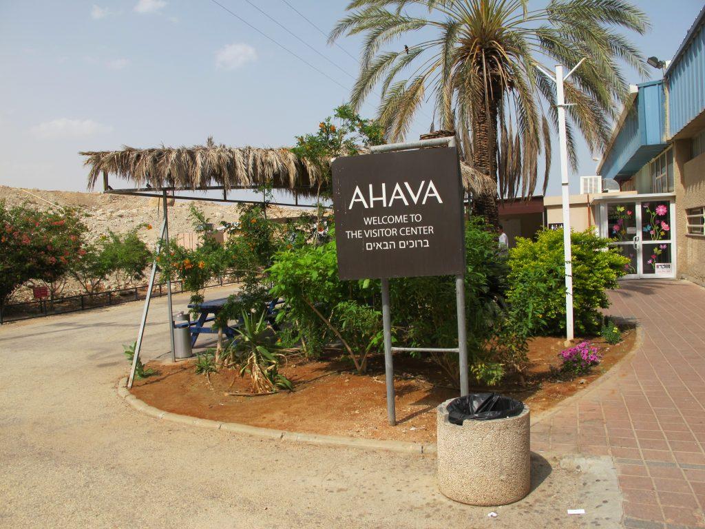 Ahaha visitor's center.