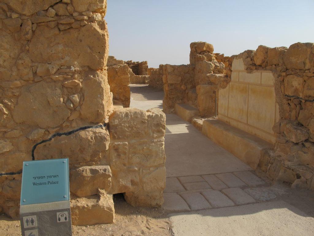 Entrance of Western Palace.