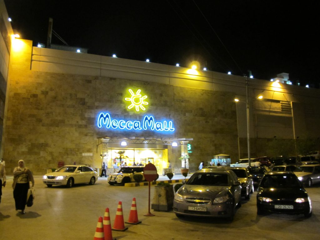 Mecca mall.