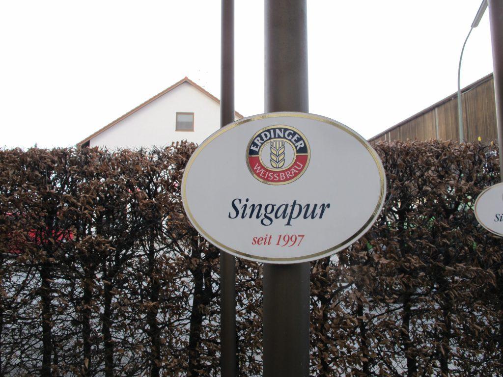 Singapore represent!