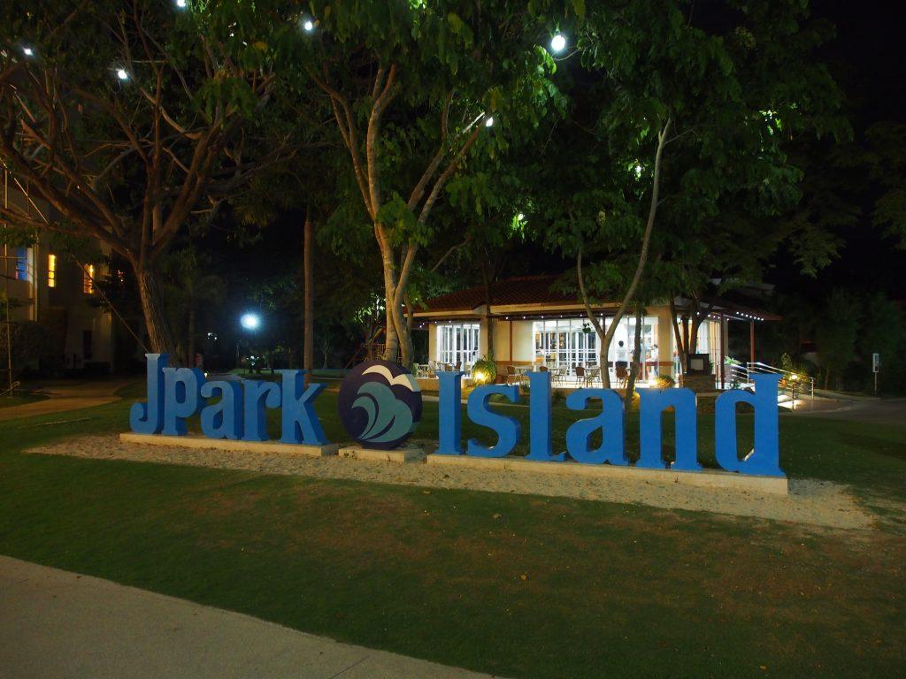 JPark signage.