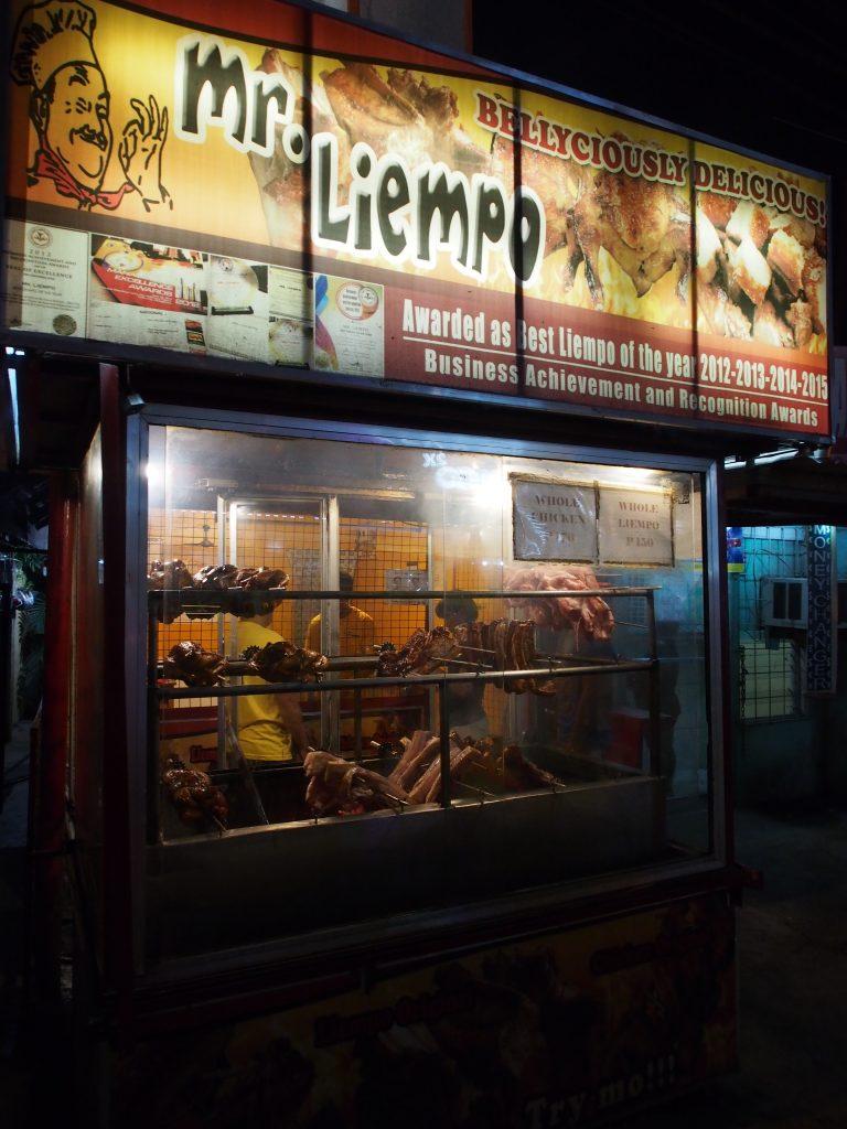Mr. Liempo roast meat stall.